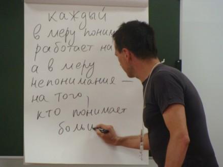 Ильдар Мужамеджанов